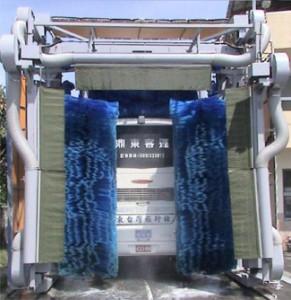Truck/Bus Wash